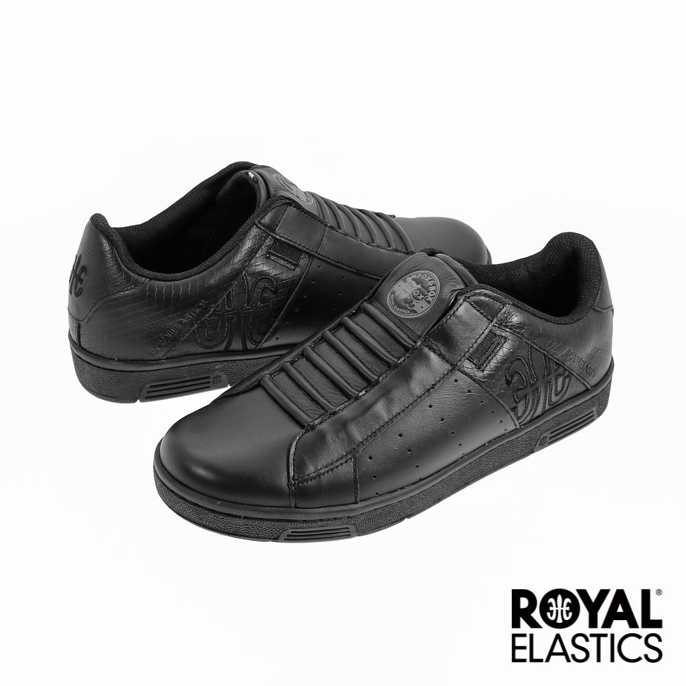 Royal Elastics x Andox&Box Icon 經典運動鞋-經典黑