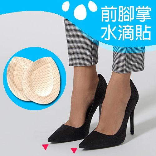 拇指貼足下前掌水滴貼水滴型鞋墊大拇指外翻護墊高跟鞋必備19元