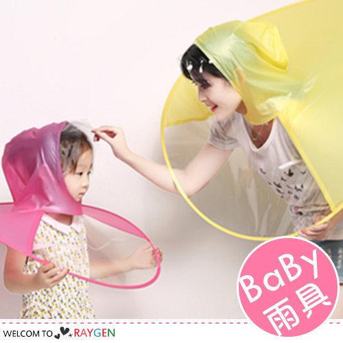 創意兒童雨衣斗篷 飛碟帽 雨具