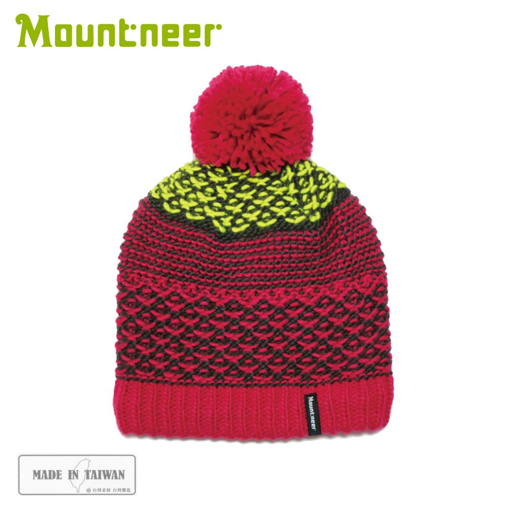 【Mountneer 山林 保暖針織毛線帽《桃紅》】12H62/毛帽/保暖帽/休閒帽