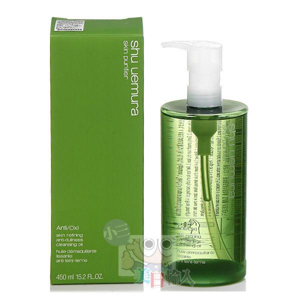 Shu Uemura植村秀植物精萃潔顏油極濃綠茶版450ml小三美日