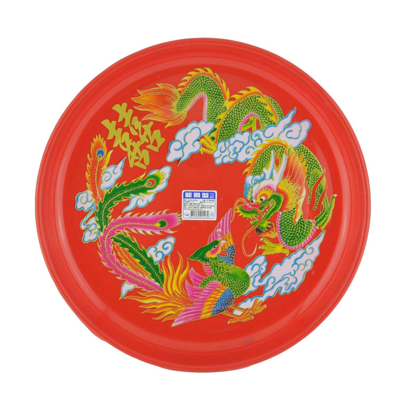 龍鳳盤CY-112_供品敬果盤/紅盤