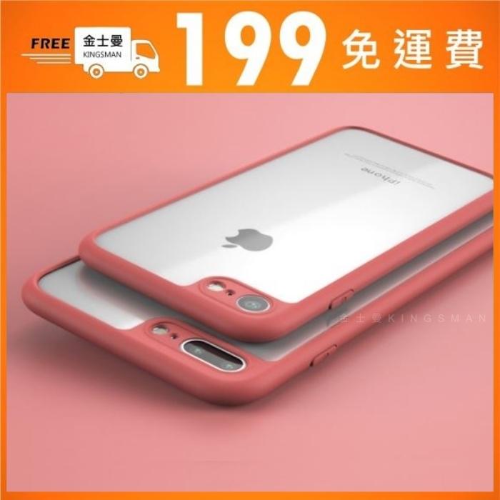 金士曼一體成型透明背蓋帶鏡頭i7 iphone 7 iphone 6 6s plus手機殼手機套保護殼