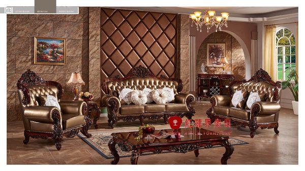 [紅蘋果傢俱] HT-917 新古典系列 1 2 3沙發 歐式 沙發 法式 皮沙發 實木雕刻 奢華沙發