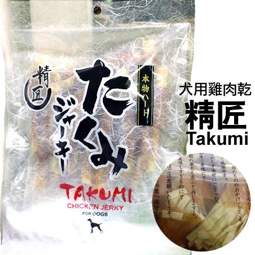 [寵樂子]《精匠Takumi》雞肉零食系列10種口味可選 / 嗜口性佳!