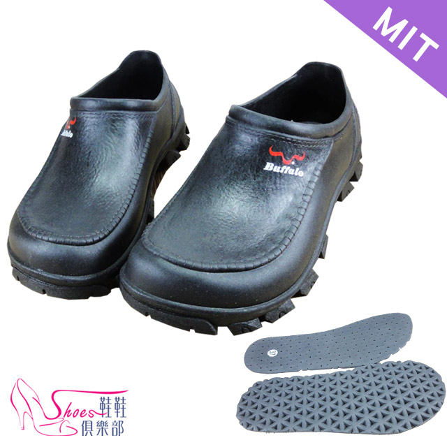 廚師鞋.牛頭牌MIT 防水 防油 專業 廚師鞋.黑色【鞋鞋俱樂部】【208-912218】
