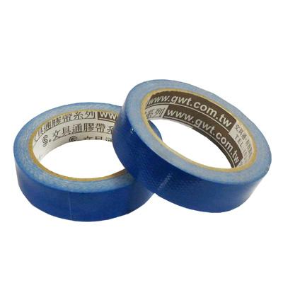 文具通1#布膠帶/書背膠帶/布質膠帶/格紋膠帶24mmx13.5 藍