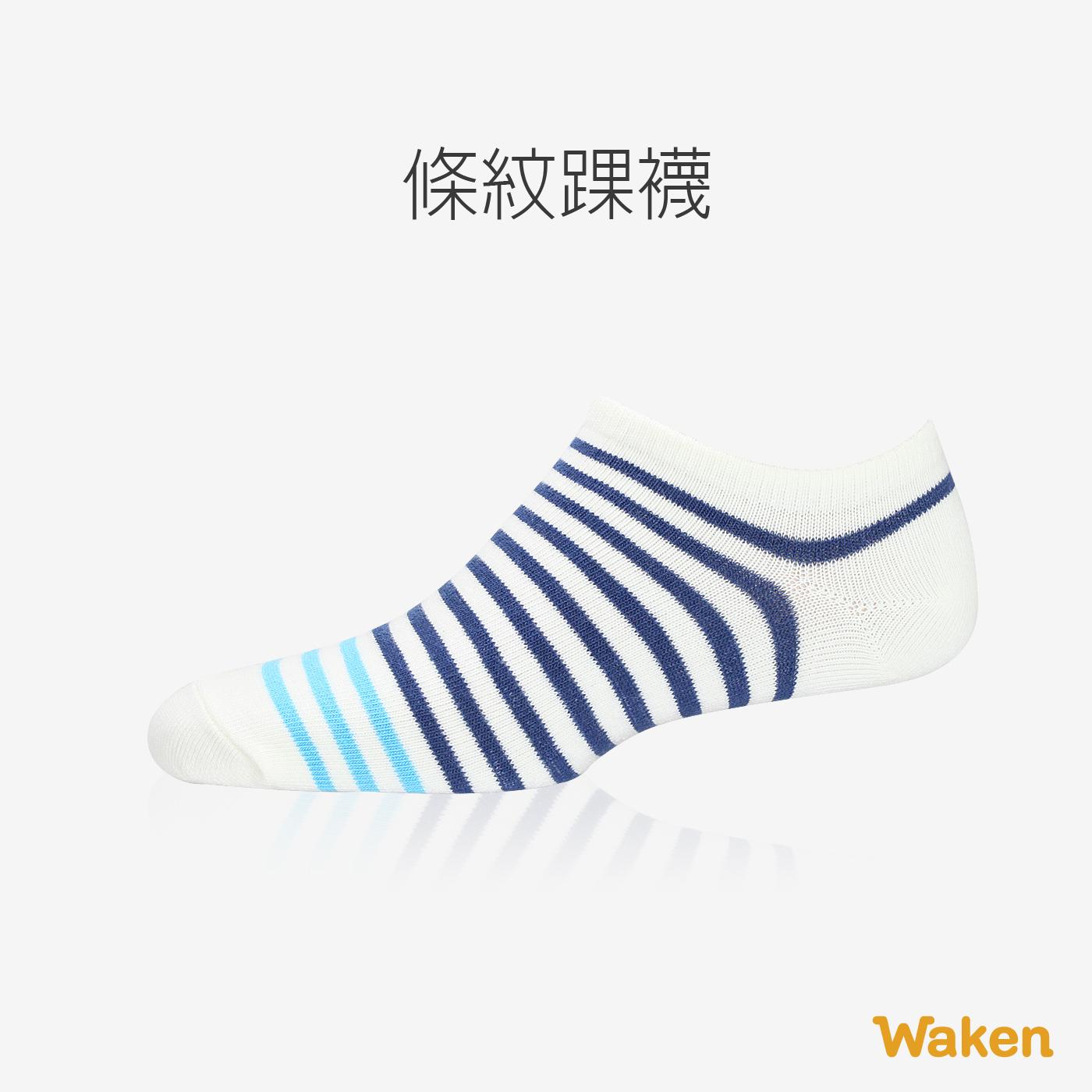 Waken  精梳棉條紋船型襪 / 白 / 男款