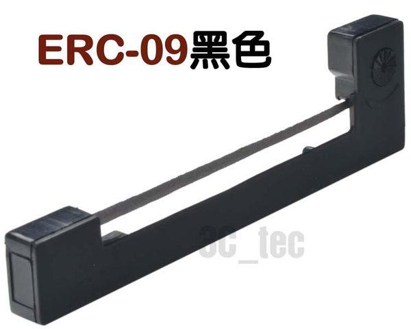 黑色 [x1個] EPSON ERC-09 ERC09 色帶 (呼氣酒精測定器 收據機 酒測器 收銀機色帶)