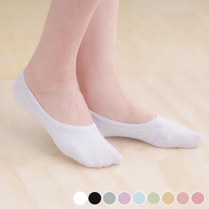 隱形襪矽膠止滑隱形襪子純色素色隱形襪SV7990快樂生活網