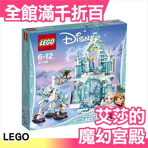 小福部屋日本LEGO樂高41148 Disney積木冰雪奇緣艾莎的魔幻冰雪宮殿禮物新品上架