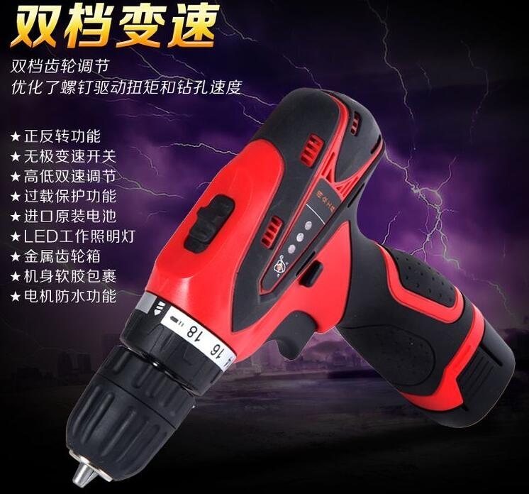 鋰電池 多功能家用 電動螺絲刀