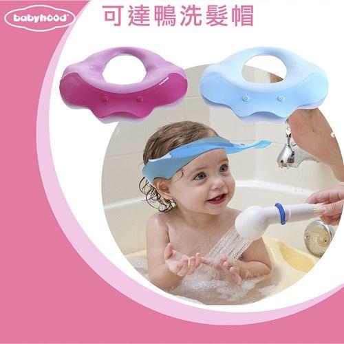Babyhood世紀寶貝可達鴨洗頭帽洗髮帽衛立兒生活館