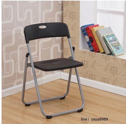 折疊椅靠背椅培訓椅子便攜椅戶外椅折疊凳成人加厚椅