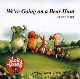 『繪本123‧吳敏蘭老師書單』-- WE'RE GOING ON A BEAR HUNT /單CD (JY版)