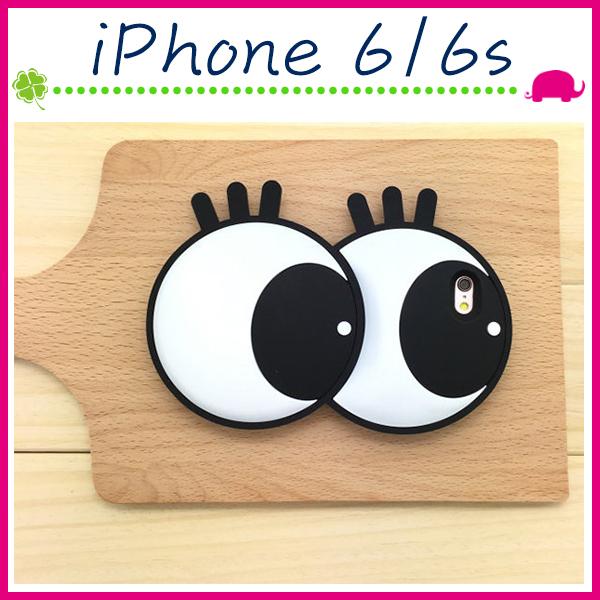 Apple iPhone6 6s 4.7吋Plus 5.5吋可愛大眼睛背蓋惡搞手機殼矽膠保護套立體手機套鏈條背帶保護殼
