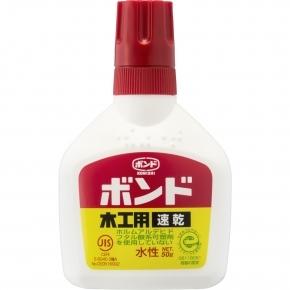 日本KONISHI 10124 小西木工用環保無毒白膠(日本學校指定國民用膠)50g / 支