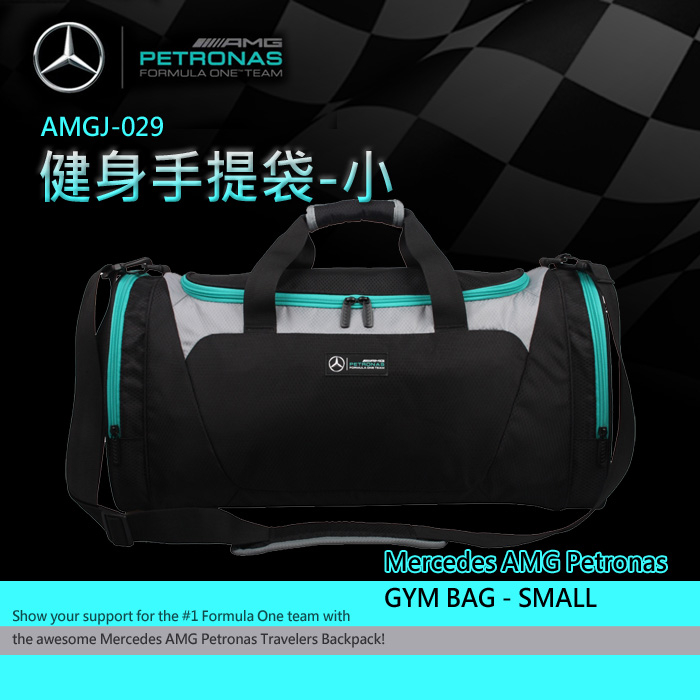 Amgj-029賓士AMG賽車正版休閒健身手提袋小Mercedes Benz Petronas GYM BAG SMALL時尚送禮限量情人