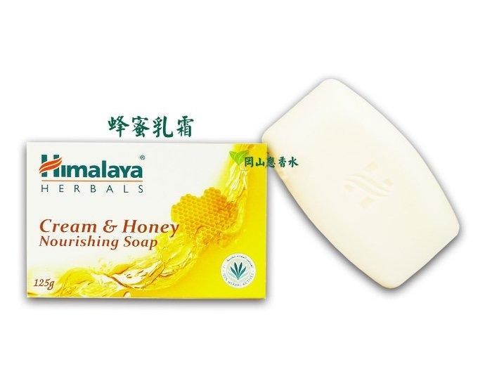 印度 Himalaya 喜馬拉雅 保濕香皂125g~優惠價:38元