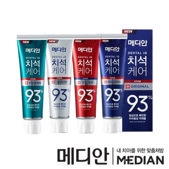 韓國 Median 93% 強效淨白去垢牙膏 120g 升級版 牙膏 口腔清潔