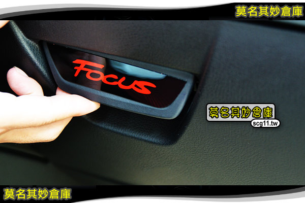 莫名其妙倉庫【FS078 手套箱開關鏡面貼】黑色 Focus字樣 紅字貼 有保護膜 New Focus MK3