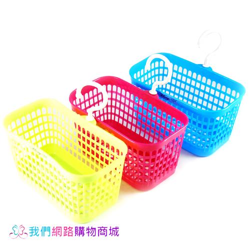 【我們網路購物商城】日式小吊籃 置物籃 吊籃
