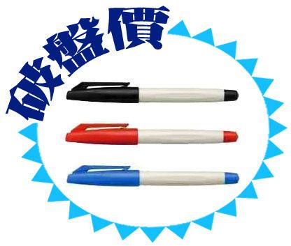 【破盤價】雄獅 NO.88 簽字筆 / 支
