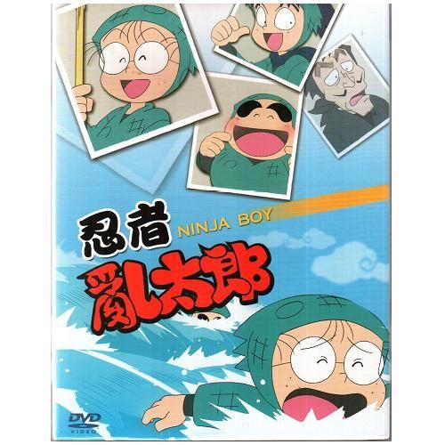 忍者亂太郎DVD (共26話) NINJA BOY 日本超人氣卡通動畫 日語發音 (音樂影片購)