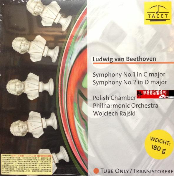 停看聽音響唱片黑膠LP貝多芬:第一第二號交響曲波蘭室內愛樂管弦樂團
