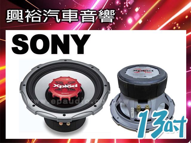 SONY 13吋車用重低音喇叭雙音圈