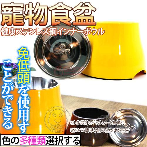 【培菓幸福寵物專營店】SUPER休普高腳不鏽鋼兩用狗碗M號直徑22cm