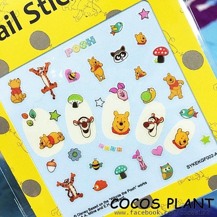 迪士尼指甲貼星星維尼熊小豬跳跳虎美甲貼指甲貼紙指甲貼彩繪貼紙COCOS PF033