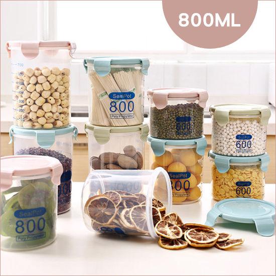 MY COLOR帶蓋透明保鮮密封罐800ML五穀雜糧食品保鮮廚房收納密封茶葉N69