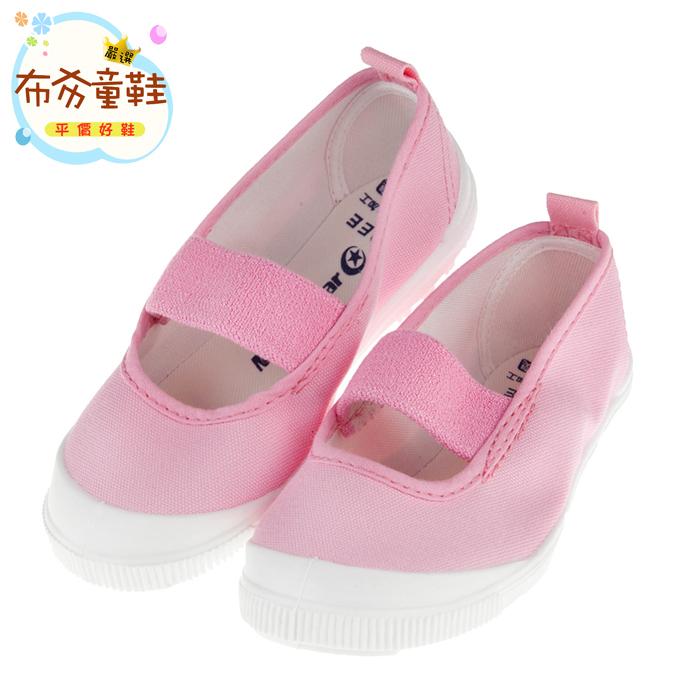 布布童鞋Moonstar日本製粉色柔軟防滑兒童室內鞋15~20公分B7C931G粉紅款