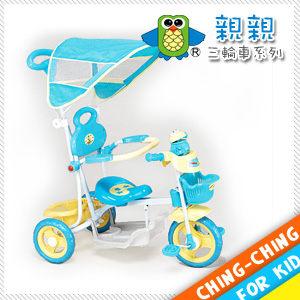 快樂蛙兒童三輪車(藍).兒童腳踏車三輪自行車.手推車.輔助輪.兒童車.騎乘車.專賣店.推薦哪裡買