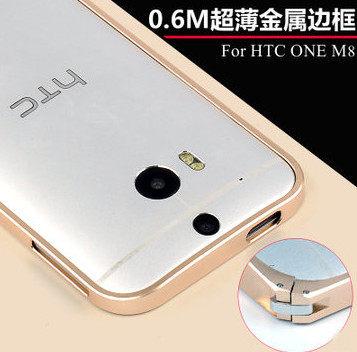 ONE2免運(任選二件$900)  htc m8 手機套one2超薄金屬邊框m8金屬殼海馬扣邊框 套