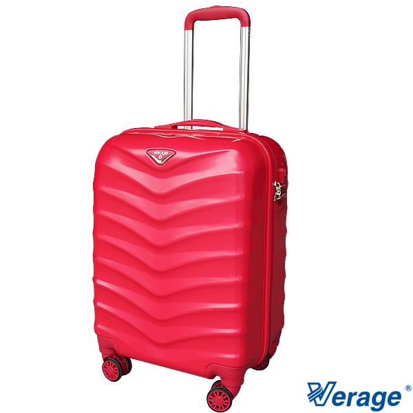Verage維麗杰19吋海鷗系列隱藏式加大旅行箱桃紅色