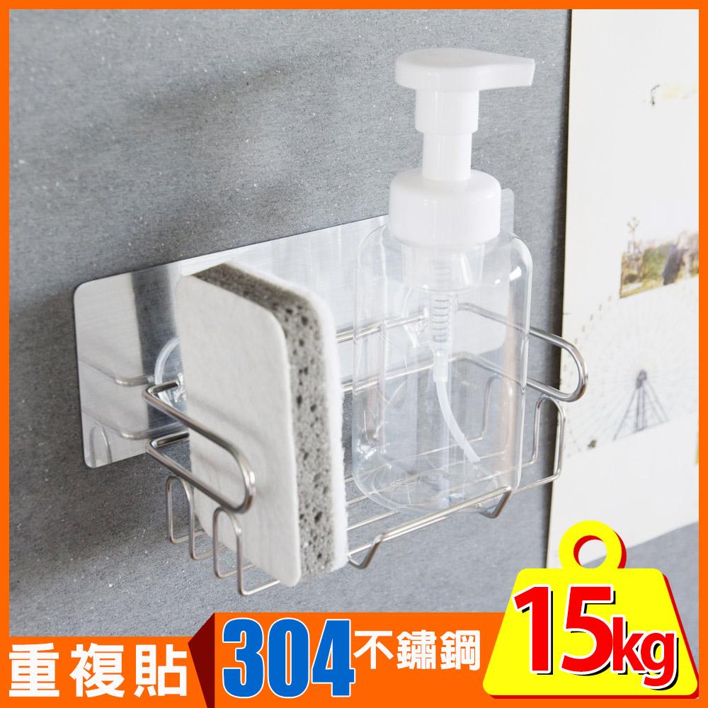 瀝水流理台水槽架置物架C0104 peachylife金屬面304不鏽鋼流理台置物架MIT台灣製收納專科