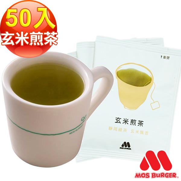 8月限定促銷MOS摩斯漢堡靜岡玄米煎茶包50入組