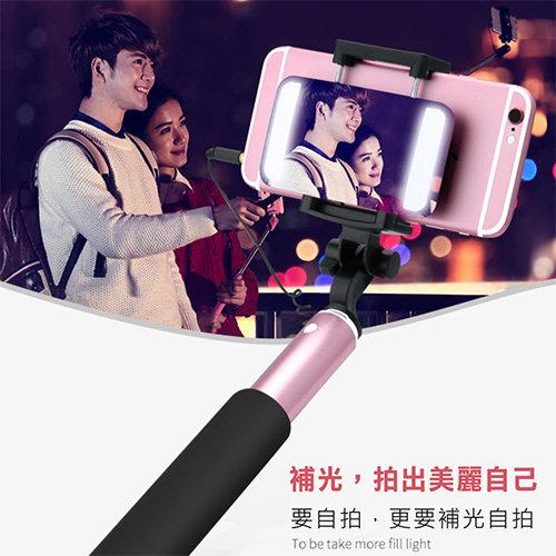 Love Shop新增LED補光燈第五代超大鏡頭鋁合金金屬質感加腳架款自拍桿360度旋轉頭通用線控