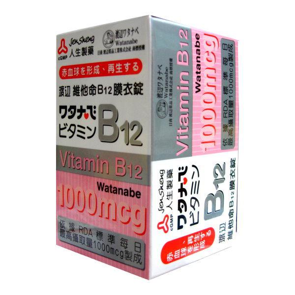 人生製藥渡邊維他命B12膜衣錠60錠瓶公司貨中文標PG美妝