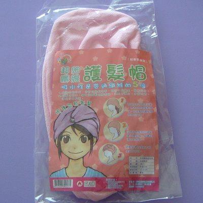 超細纖維護髮帽粉紅色浴帽吸水.速乾