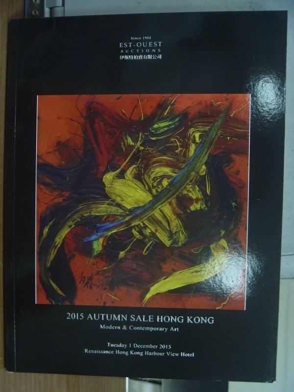 【書寶二手書T9/收藏_PPZ】Est-Ouest_2015 Autumn Sale HK_2015/12/1