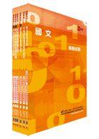 【鼎文公職】BN53關務特考四等技術類(資訊處理)模擬試題套書