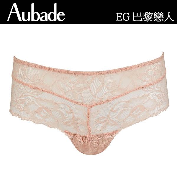 Aubade-巴黎戀人S-L性感蕾絲平口褲嫩粉橘EG