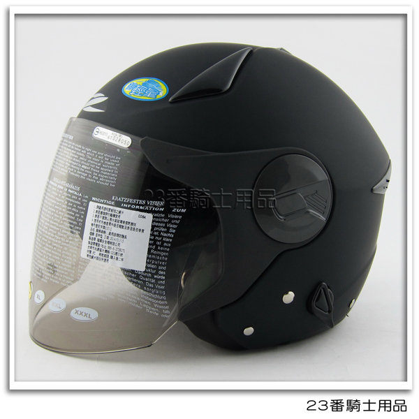 【ZEUS 瑞獅 ZS 612A 素色款  消光黑 超輕量 安全帽 】 雙層鏡片、免運費