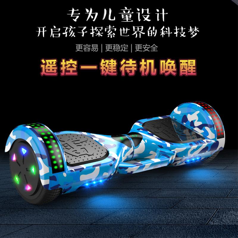 現貨生日禮物-7寸28公里續航兩輪電動車成人體感扭扭車智能代步車兒童平衡車雙輪TW