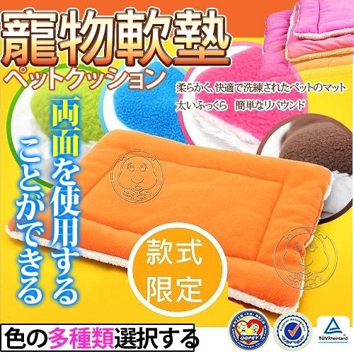 【培菓平價寵物網】dyy寵物2way毛絨保暖雙層睡墊L號70*55cm