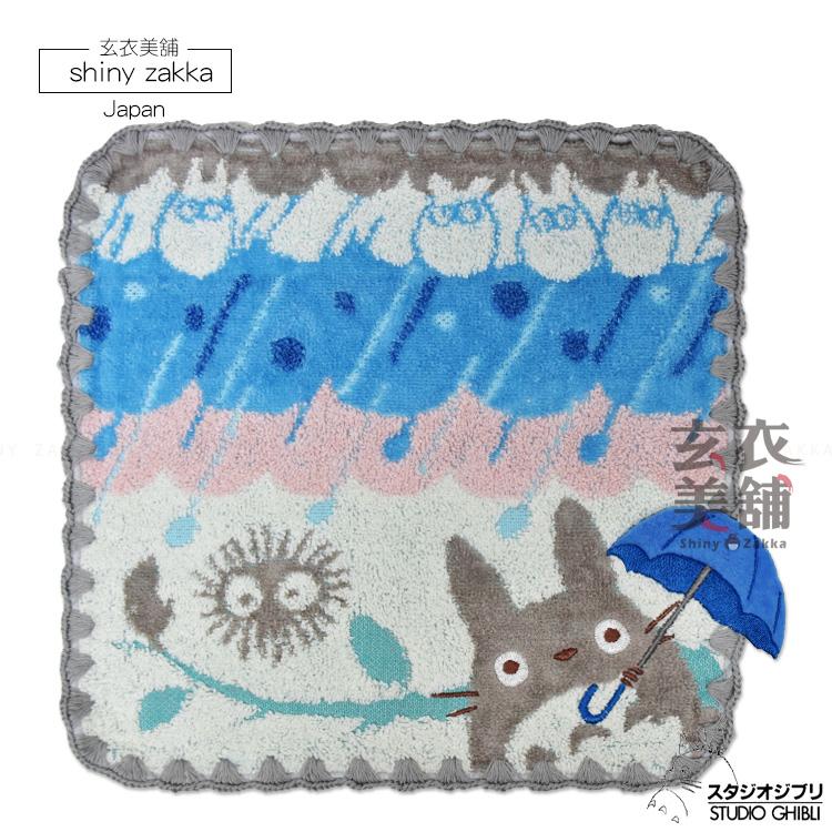 日本毛巾-宮崎駿龍貓小方巾-下雨-玄衣美舖