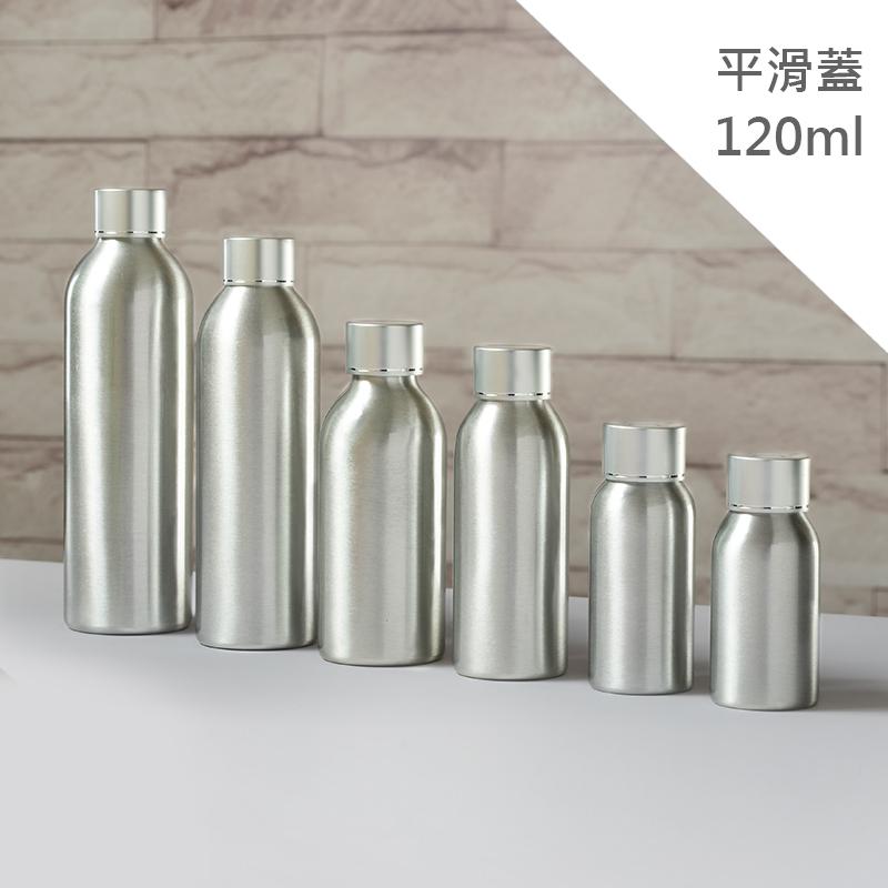 『藝瓶』瓶瓶罐罐 空瓶 空罐 化妝保養品分類瓶 銀色平滑旋轉蓋鋁製分裝瓶-(平滑蓋-120ml)